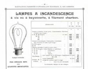 lampes incandescence